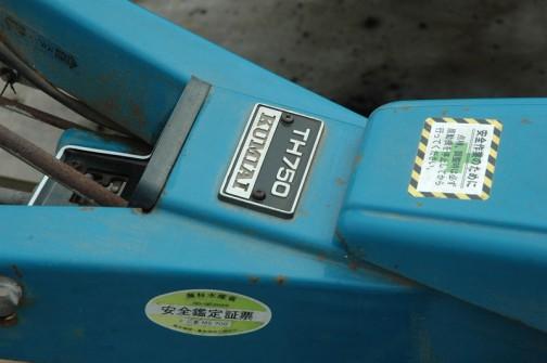 農研機構の安全鑑定票には形式名、MS700って書いてある
