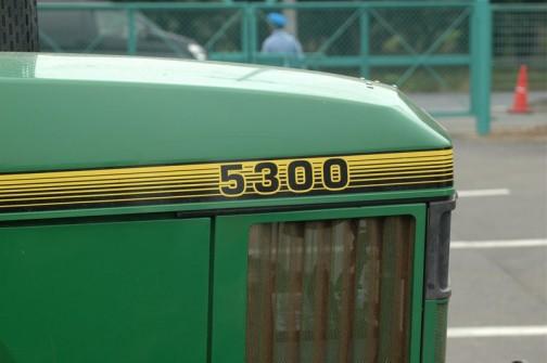 jd5300
