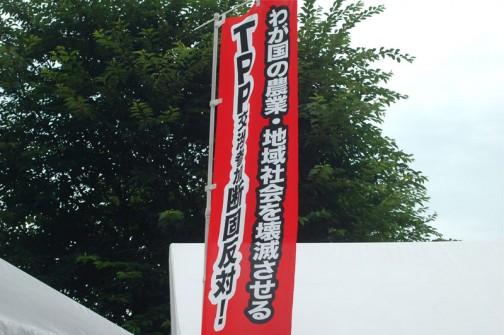 ダイナミックフェア2013(JAグループ茨城の 第39回 農機・生産資材大展示会)