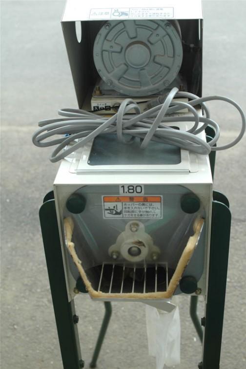 タイガーカワシマ ちびメイト R-5 中古価格¥36,750