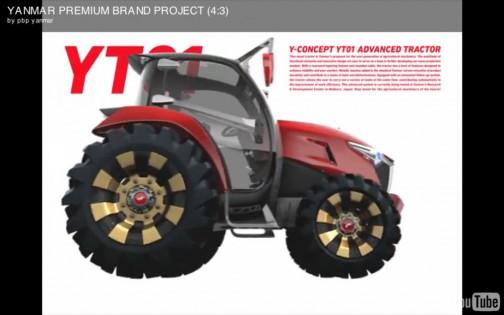 YT01・・・ヤンマー(YANMER)のトラクター(TRACTOR)新生一号っていう意味なんでしょうねえ・・・