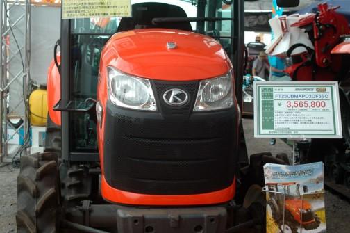クボタ GRANFORCE グランフォース パワクロ FT25QBMAPC2QF5SC 価格¥3,565,800