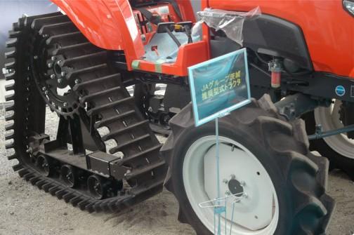 kubota tractor FT28 クボタ GRANFORCE グランフォース パワクロ レンコン仕様 FT28