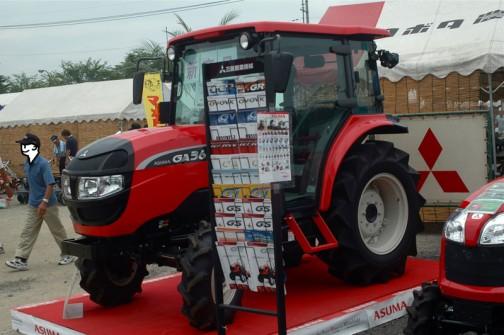 ASUMA三菱トラクタ Mitsubishi Tractor GA36HXUV 36.1馬力