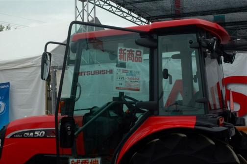 ASUMA三菱トラクタ Mitsubishi Tractor GA50HXUV 多分50馬力 排気量わからず 価格¥5,650,050 これも三菱のWEBページにも載っていないニューモデルです。