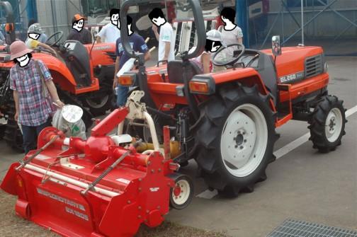 クボタkubota tractor GL260KFMAP+SX1505-4S 中古価格¥1,050,000
