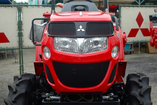 Mitsubishi Tractor GS201JY4VB