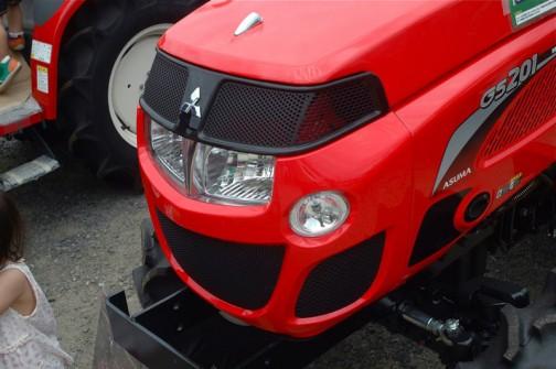 ASUMA三菱トラクタ Mitsubishi Tractor GS201JY4VB