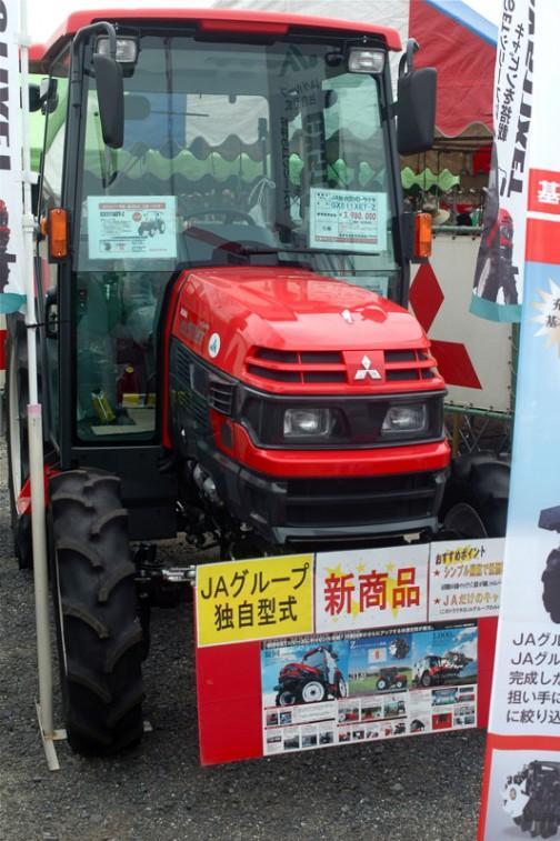 JA独自型三菱トラクタ Mitsubishi Tractor GX511XET-Z 51馬力