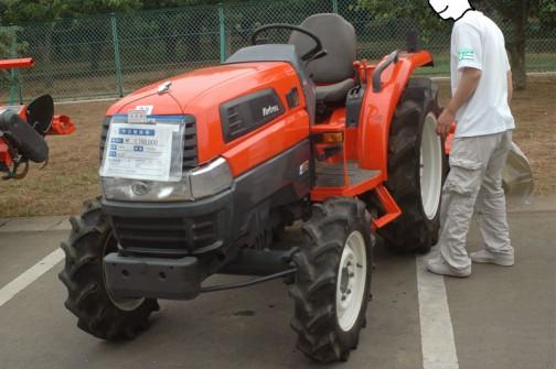 クボタkubota tractor KL27 中古価格¥1,180,000 27馬力 205時間