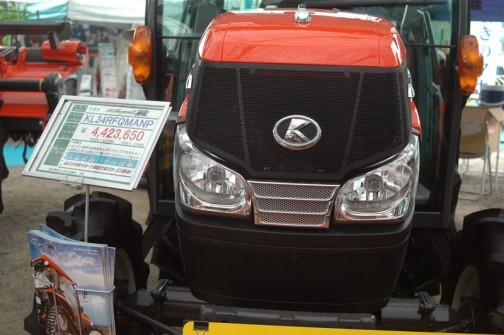クボタkubota tractor KINGWEL R キングウェル アール KL34RFQMANP 価格¥4,423,650