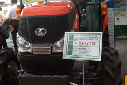 クボタkubota tractor ZERO KINGWEL ゼロキングウェル パワクロ KL37ZHCQMANPC2P 価格¥5,672,100