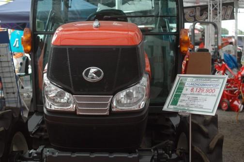 クボタkubota tractor ZERO KINGWEL ゼロキングウェル パワクロ KL44ZHCQMANPC2P 価格¥6,129,900
