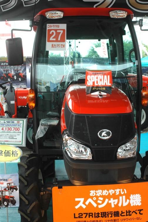 kubota tractor L27R