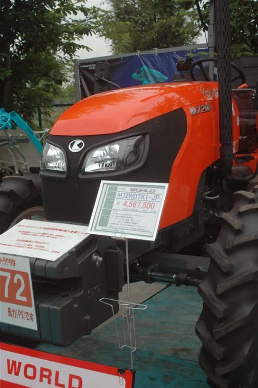 クボタkubota tractor WORLD ワールド M72WDTK1-JP 価格¥4,567,500