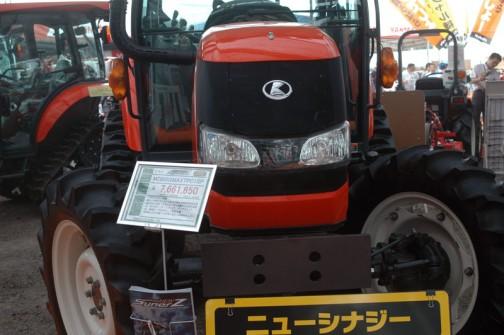 クボタkubota tractor NEW SynerZ ニューシナジー MZ655QMAXTPC1SP 価格¥7,661,850