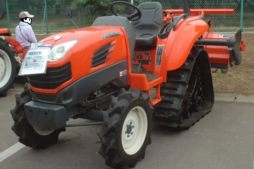 kubota tractor TD265DF