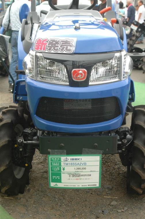 イセキトラクター(ISEKI Tractor)TM165 (TM165SA2VB)