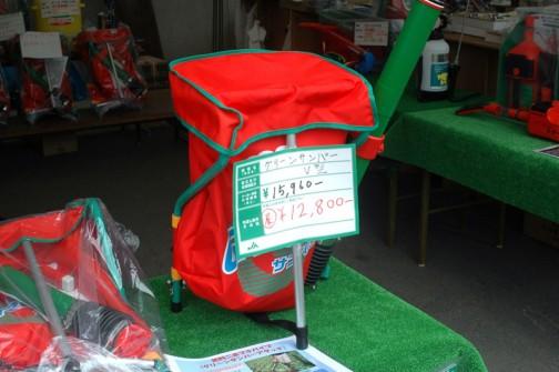 こちらは同じヤマト農磁株式会社の肥料散布器グリーンサンパーV型。展示品特価¥12,800だそうです。