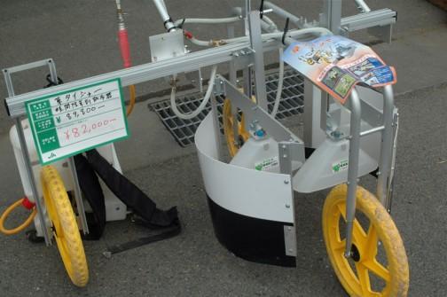 除草剤畦間散布装置「草タイジャー」¥82,000 南青山にあるヤマト農磁株式会社というところで作っているみたいです。