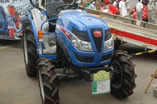 イセキトラクター(ISEKI Tractor)NT35 (NT35FFU) 価格¥3,196,200