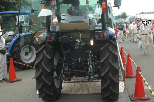 イセキトラクター(ISEKI Tractor)NTA45 (NTA45FFSGQCY) 価格¥5,301,450 新感覚!!新オートマ!! 夢ある農業応援団 ●ヰセキトラクタジアスNTAシリーズ 45馬力 水冷4サイクル4気筒ディーゼル 2955ccだそうです
