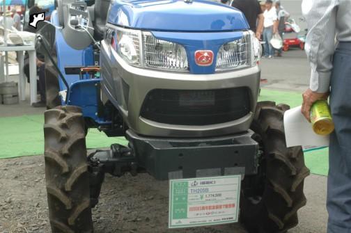 イセキトラクター(ISEKI Tractor)TH205 (TH205B) 価格¥1,774,500