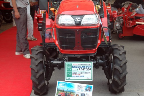 ヤンマートラクタ(EG200シリーズ) YANMAR TRACTOR EG225 NS5GN 価格¥2,047,500(税込み)
