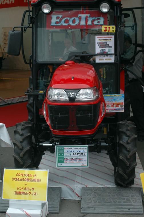 ヤンマートラクタ(EG200シリーズ) YANMAR TRACTOR EG231 VXUQ 価格¥3,449,250(税込み)