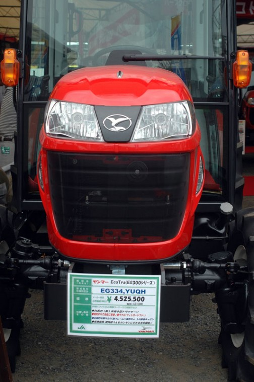 ヤンマーECOTRA(EG300シリーズ) YANMAR TRACTOR EG334 YUQH 価格¥4,525,500(税込み)  水冷4サイクル3気筒直噴エコディーゼル 1642cc 34馬力(PS)