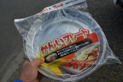 パッケージには・・・かんいプレート ♦ジンギスカン鍋として。♦あみでは焼きにくい野菜や小さい物の焼き物プレートとして。 軽くて持ち運びに便利。キャンプやピクニック、ご家庭でも・・・●上部に油だめがあるので便利●回り止めの溝があるので使いやすい!・・・とあります。