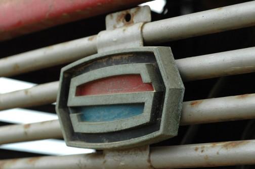 shibaura tractor logo emblem