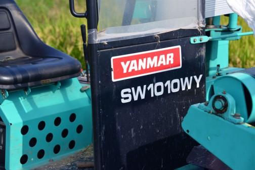 そしてヤンマーのラッピングマシンSW1010WY・・・同じものですねえ・・・どういう経緯で別の会社のを買ったんでしょ?(あ!もちろん農業公社から借りてきたんです)