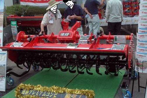 ニプロ ロータリー TBM2200E-4L 価格¥1,312,500 速耕がポイントらしいです。2km〜5kmと書いてあります。前出の溝堀機も2km〜5kmで作業は速いとあったので、このあたりが作業的に高速とされているようです。