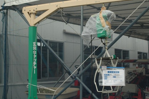 ホクエツ 玄米キャッチャー GC-36 中古価格¥130,000 こういうものの中古が出ることもあるんですねえ・・・