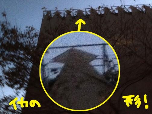 ビルの改装か修理をしている作業足場に付いているメッシュのシート。てっぺんが王冠型というかイカの形になっていておしゃれ!!