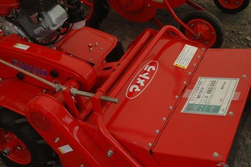 マメトラハンマーナイフ MH-751V 刈り幅75センチ 10馬力で価格¥493,500