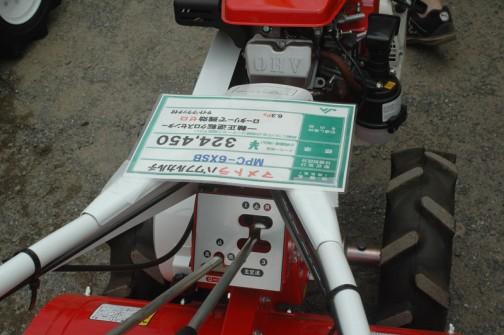 マメトラパワフルカルチ MPC-6XSB 一軸正逆転クロスセンター ロータリーで残効ゼロ(残耕の誤りか?)サイドクラッチ付とあります。6.3馬力で価格は¥324,450なり