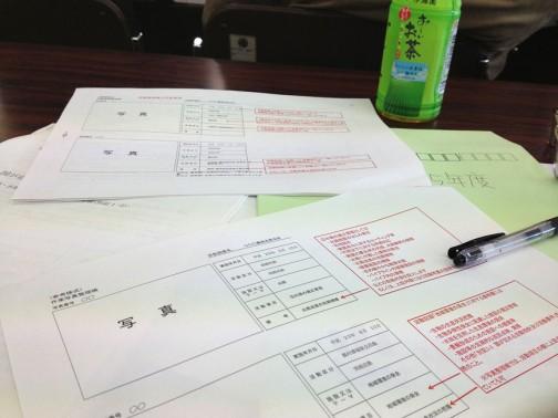 農地・水保全管理支払交付金の事務処理等説明会に行ってきました。(長いっ!)
