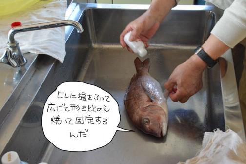 鯛+米=神の使い