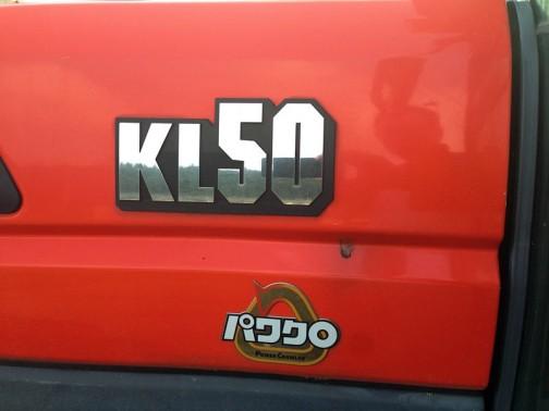 クボタKL50パワクロ 2号