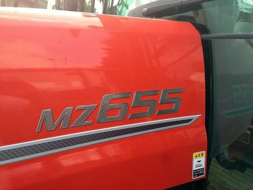 クボタMZ655