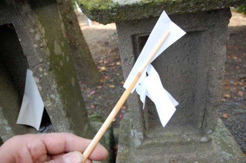 このわら半紙に包まれているパッケージの中にある、このインストーラーでお祓いしてから・・・