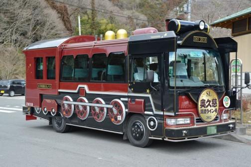 袋田の滝に通じるバス