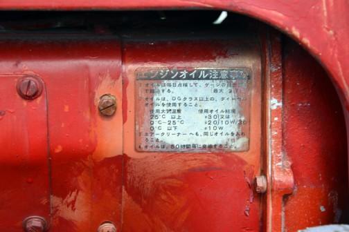 イセキ・ポルシェトラクターTB17