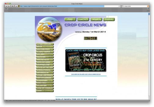 クロップサークルニュースなんてサイトもある!