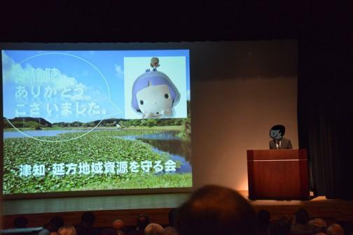 表彰された茨城県潮来市の活動体「津知・延方(つち・のぶかた)地域資源を守る会」の事例発表です