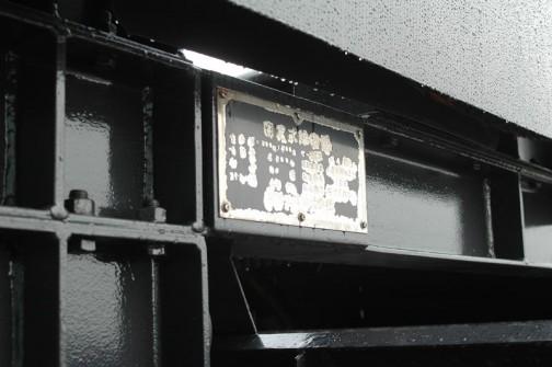 固定式除塵機。水路幅1.5m×2 レーキ速度6.0m/min 水路高3.5m 電動機容量1.5kw×2 角度 70度