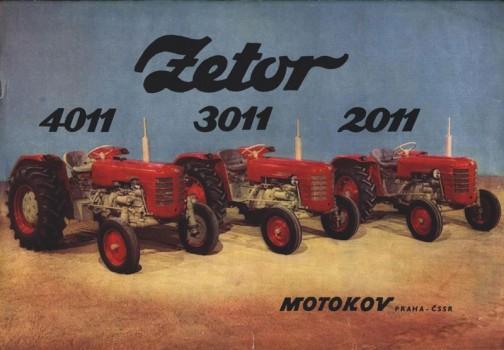 Zetor(ゼトル)2011として話を進めてしまいます。Zetor(ゼトル)2011の生産は1963年から1967年まで行われ、その1.6リッター2気筒ディーゼルエンジンは25馬力を発生。前進10段後進2段のトランスミッションを持っていました。