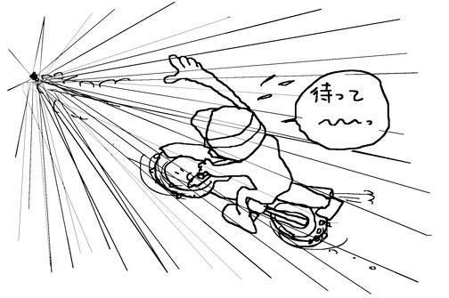 「山葵さん」難しくて付いていけません!待って〜〜〜
